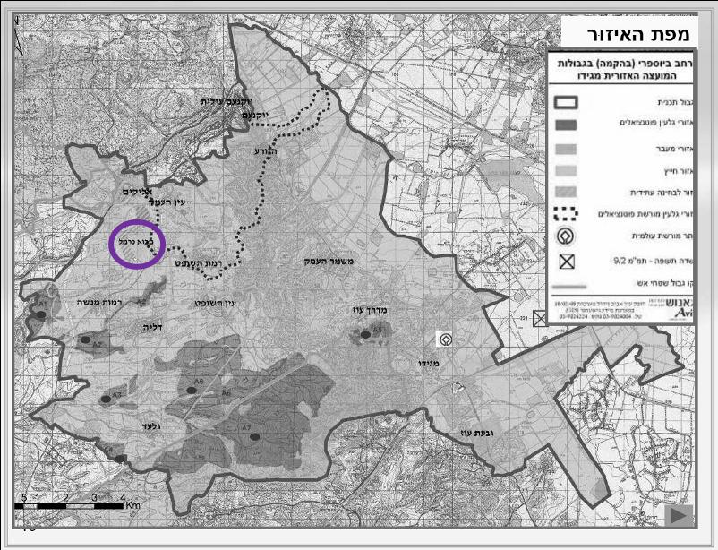 """מפת מוא""""ז מגידו כולל סימון של מיקום אזור תעסוקה מבוא כרמל."""
