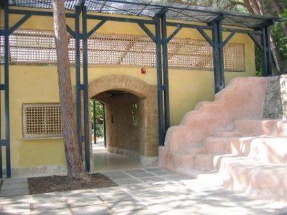 הגן האקולוגי, קמפוס הטכניון, חיפה