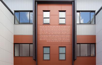 """אבולוציה של מעטפת המבנה // כתבה של ד""""ר נעם אוסטרליץ מגזין 'בית ונוי' // 6/11/2019"""